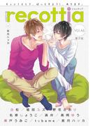 【期間限定50%OFF】B's-LOVEY recottia Vol.46(B's-LOVEY COMICS)