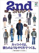 別冊2nd Vol.22 2nd SNAP #8