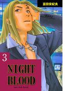 NIGHT BLOOD 3