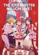 【全1-4セット】アイドルマスター ミリオンライブ!(少年サンデーコミックス)