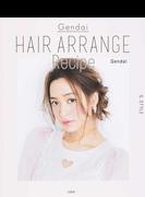 Gendai HAIR ARRANGE Recipe G−STYLE