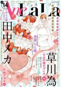 AneLaLa Vol.14(AneLaLa)