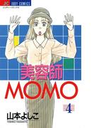 美容師MOMO 4(ジュディーコミックス)