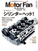 Motor Fan illustrated Vol.112(Motor Fan別冊)