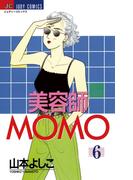 【6-10セット】美容師MOMO(ジュディーコミックス)