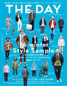 THE DAY No.15 2016 Winter Issue(サンエイムック)