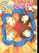 Sweep!!(3)(バーズコミックス)