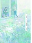 【11-15セット】ラブラド・レッセンス(HertZ&CRAFT)