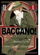 バッカーノ! 1巻(ヤングガンガンコミックス)