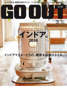 OUTDOOR STYLE GO OUT 2016年3月号 Vol.77(GO OUT)