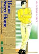 【全1-6セット】Home Sweet Home(YKコミックス)