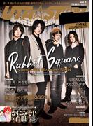 UTA★ST@R vol.8(学研MOOK)