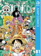 ONE PIECE モノクロ版 81(ジャンプコミックスDIGITAL)