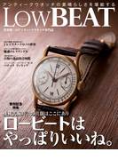 LowBEAT No.1