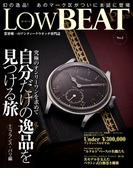 LowBEAT No.2