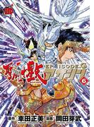 聖闘士星矢EPISODE.G アサシン 6(チャンピオンREDコミックス)