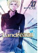 Landreaall(ランドリオール) 27(ZERO-SUMコミックス)