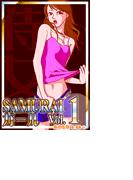 【全1-4セット】SAMURAIガール