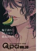 Qpa vol.39 エロカワ(Qpa)