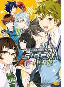 アイドルマスターSideM アンソロジー Miracle(B'sLOG COMICS)