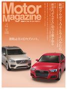 Motor Magazine 2016年4月号/No.729