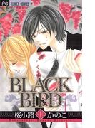 ≪期間限定 20%OFF≫【セット商品】BLACK BIRD 全18巻 ≪完結≫(フラワーコミックス)