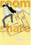 room share(茜新社)