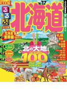 るるぶ北海道'16~'17(るるぶ情報版(国内))