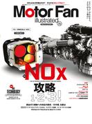 Motor Fan illustrated Vol.113(Motor Fan別冊)
