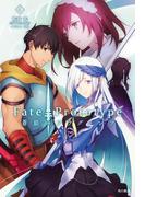 Fate/Prototype 蒼銀のフラグメンツ 4(単行本コミックス)