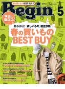 Begin 2016年5月号(Begin)
