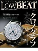 LowBEAT No.6