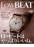 【全1-9セット】Low BEAT