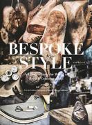 BESPOKE STYLE A Glimpse into the World of British Craftsmanship