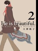 He is beautiful. II(HertZ&CRAFT)