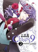 Classi9 (2)