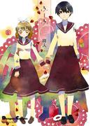 電撃4コマ コレクション ふーふ(電撃コミックスEX)
