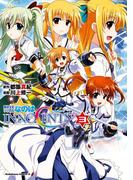 魔法少女リリカルなのはINNOCENTS(3)(角川コミックス・エース)