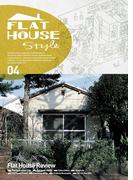 FLAT HOUSE style 04