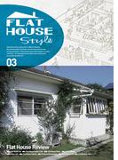 FLAT HOUSE style 03