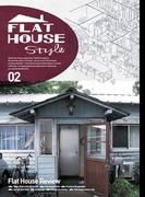 FLAT HOUSE style 02