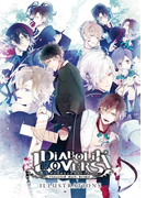 【全1-2セット】DIABOLIK LOVERS ILLUSTRATIONS(B's-LOG COLLECTION)
