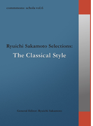 commmons: schola vol.6 Ryuichi Sakamoto Selections:The Classical Style