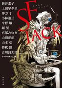 【期間限定50%OFF】SF JACK