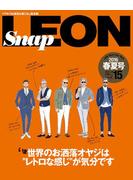 Snap LEON vol.15