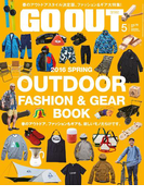 OUTDOOR STYLE GO OUT 2016年5月号 Vol.79(GO OUT)