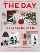 THE DAY No.16 2016 Spring Issue(サンエイムック)