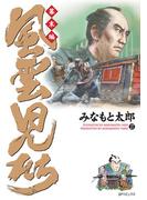風雲児たち 幕末編(27)(SPコミックス)