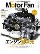 Motor Fan illustrated Vol.115(Motor Fan別冊)