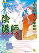 陰陽師 瀧夜叉姫(7)(RYU COMICS)